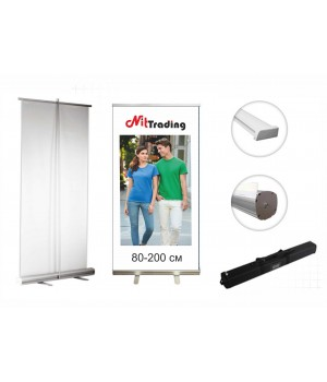 Roll-Up Banner 80x200cm