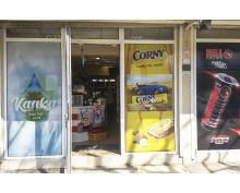 Брандиране  на магазин гр.София