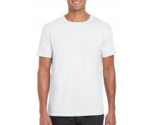 Тениска Гилдан ID6400 бяла