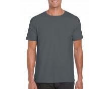 Тениска Гилдан ID6400 графит
