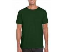 Тениска Гилдан ID6400 тъмно зелено