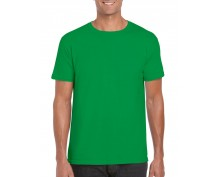 Тениска Гилдан ID6400 ирландско зелено