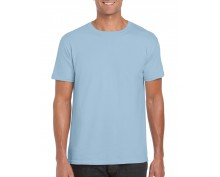 Тениска Гилдан ID6400 св.синя