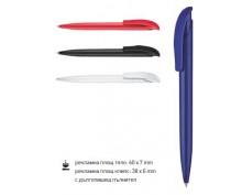 Pen model 2416