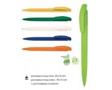 Pen model 2796