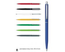 Pen model 3217