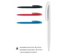 Pen model 3250