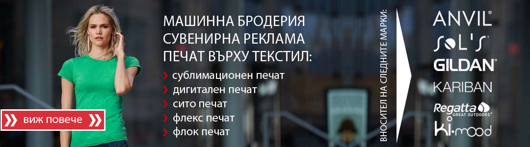 Електронен магазин
